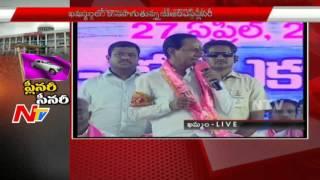 CM KCR Speech @ TRS Plenary in Khammam   Live Updates   NTV