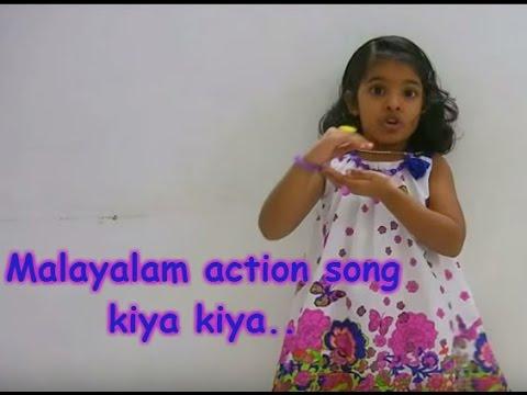 Malayalam action song for kids - kiya kiya kuruvi njaan kiya..