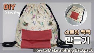 DIY/스트링백팩 만들기/String backpack/…