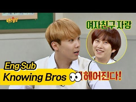 [Bet] HeeChul lasts with his girlfriend for 3 weeks only?- Knowing Bros 78