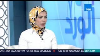 صباح الورد - رحاب صبري مؤلفة كتاب مشروع عانس : 11 مليون بنت عدت الـ 30 فى مصر تسمى عانس