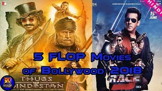Top 5 Bollywood FLOP Movies of 2018 | Thugs of Hindostan | Race 3 | The Topic