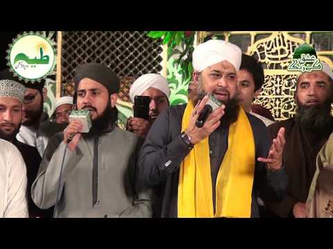 Mustafa Jane Rehmat pey Lakhoo Salam Owais Raza Qadri HD1080P