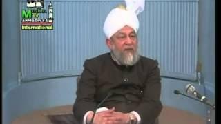 Dars-ul-Quran - 23 février 1995