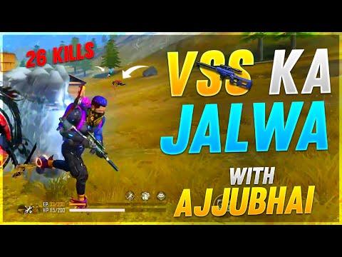 VSS Ka Super Gameplay || 26 Kills Total || Free Fire - Desi Gamers