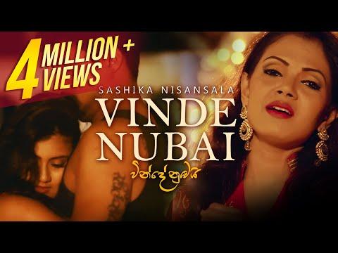 Vinde Nubai | Shashika Nisansala | Official Music Video | Sinhala Music VIdeo