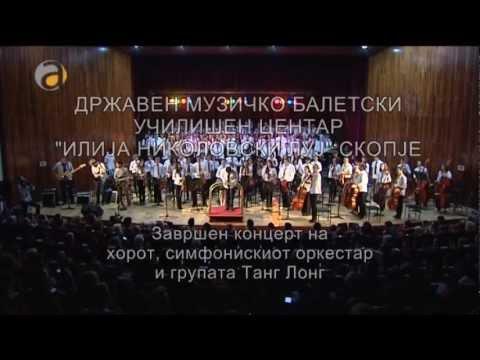 Le Fi Fi (Lê Phi Phi) Rock-Symphonic concert Macedonia