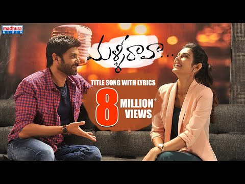 Malli Raava Title Song With Lyrics - Male Version || Sumanth || Aakanksha Singh || Gowtam Tinnanuri
