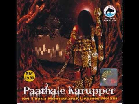 Thava Karuppa - Sri Thava Muniswarar Urumee Melam