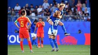 สาวอิตาลี อัด สาวจีน ทะลุเข้ารอบ 8 ทีม ศึกฟุตบอลโลกหญิง   After The Games 260662 thumbnail