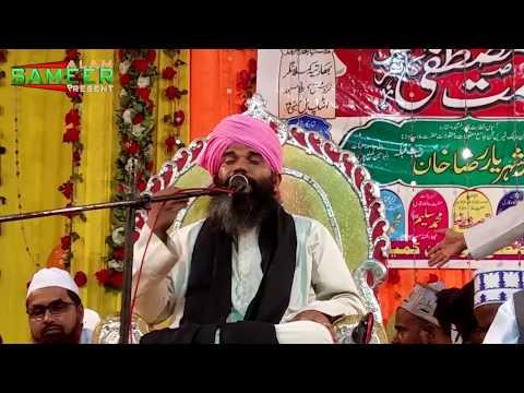 Mufti Shahryar New Beutifull  Bayan / Taqreer 2018 | From  Antophill Wadala Mumbai