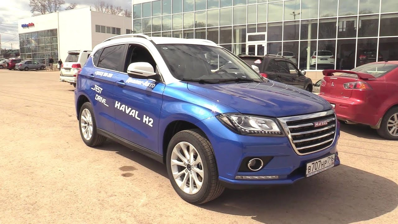 2019 Haval H2. Start Up, Engine, and In Depth Tour.