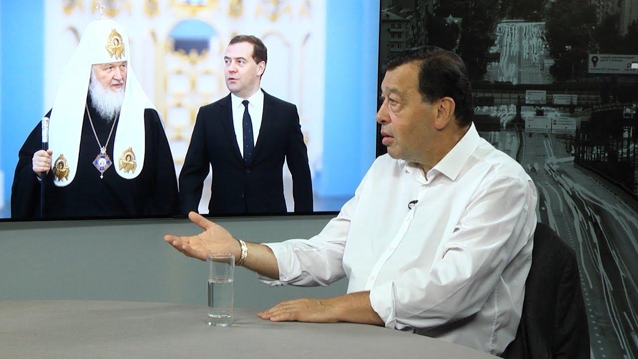 Уничтожен ли Медведев?