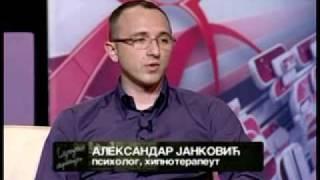 Hipnoza- Aleksandar Jankovic Psiholog Hipnoterapeut 1/3