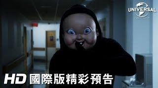 【祝你忌日快樂】首支預告曝光