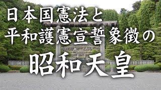 宮内庁-天皇陵: http://www.kunaicho.go.jp/ryobo/ 日本国歴代天皇陵...