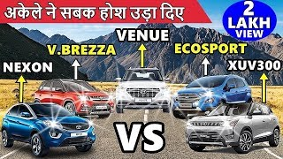 🔥Venue VS All🔥Venue VS Nexon VS Ecosport VS XUV 300 VS Vitara Brezza 2019 | Hyundai venue | ASY