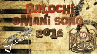 balochi new omani song 2016 (Maasii)