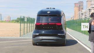 Презентация Беспилотного Автомобиля Камаз