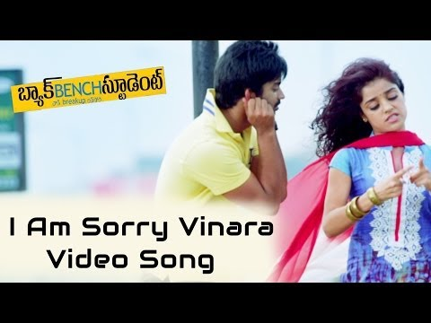 I Am Sorry Vinara Video Song - Back Bench Student Video Songs - Mahat Raghavendra,Pia Bajpai