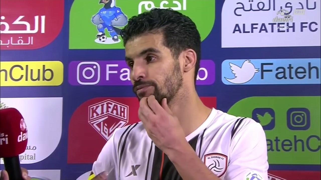 حديث لاعب الشباب مبارك بوصوفه بعد لقاء الفتح من الجولة 19