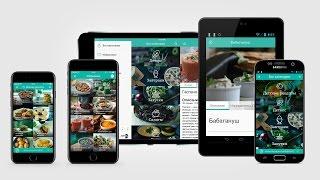 Мобильное приложение Live up! Рецепты для iOs и Android устройств