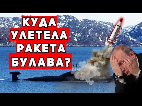 Украли танк Т 90 залп булавы убийца авианосцев шуганул флот америки рекорд подводных лодок новости