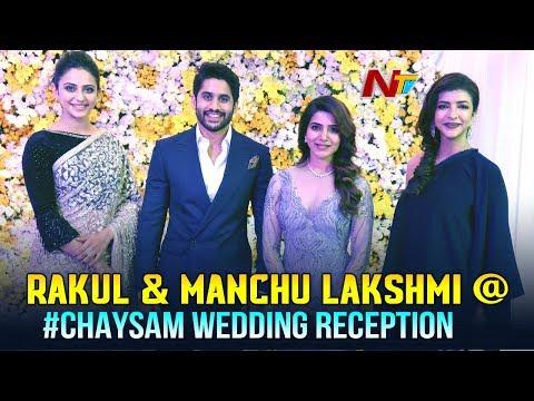 Rakul Preet Singh & Manchu Lakshmi @ #ChaySam Wedding Reception    Naga Chaitanya, Samantha