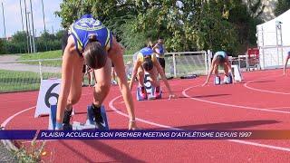 Yvelines | Plaisir accueille son premier meeting d'athlétisme depuis 1997
