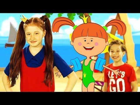 Зарядка с Царевной - Пляж / Теремок песенки - развивающие мультики для детей