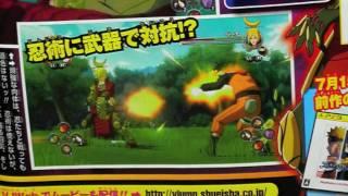 Naruto Shippuden Ultimate Ninja Strom 2 New LARS Scans