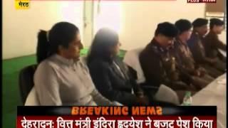 Meerut Police Start Shakti Mobile Seva