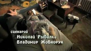 Рука на счастье (официальный полнометражный фильм)