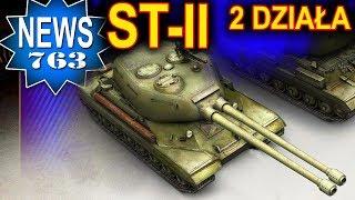 Ciągle myślą o ST-II i z dwoma działami - World of Tanks