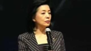 櫻井よし子   「世界から愛される日本」 thumbnail