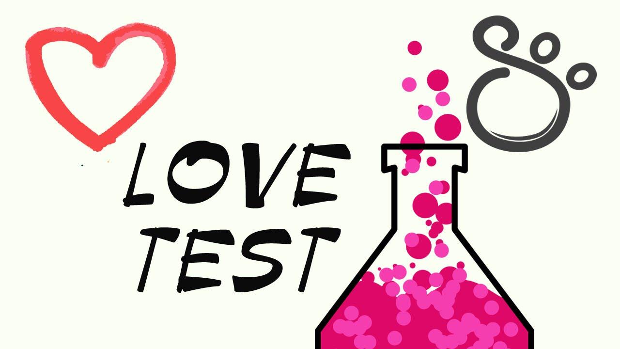 Тести психологічні онлайн любит ли муж меня
