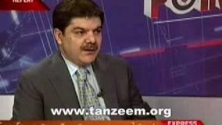 (2/4) Express News, Point Blank (Dr Israr Ahmed)