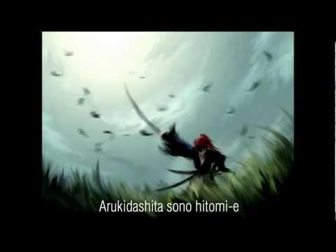 L'arc~En~Ciel - Niji Instrumental (Remastered) HD