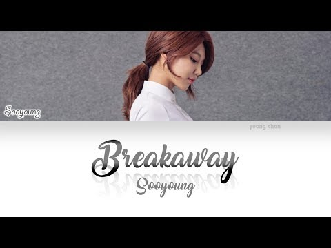 SOOYOUNG (수영) - Breakaway Lyrics (Kelly Clarkson Cover)