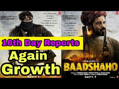 Baadshaho 16th Day Reports | Box Office Collection | फिर से ज्यादा कमाई