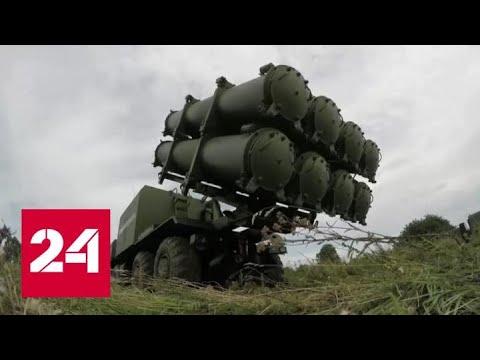 Россия ответит зеркально: Москва обвинила США в подрыве стабильности в мире - Россия 24