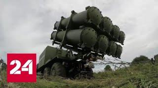 Россия Ответит Зеркально: Москва Обвинила | Смотреть Мировые Новости Политика
