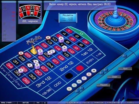 Обмануть систему казино