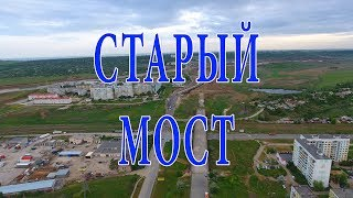Что будет со старым мостом? Едем по новой эстакаде! До запуска Крымского моста осталось 3 дня.