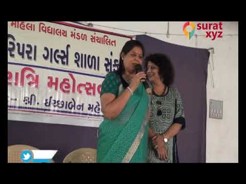 Exotic Event surat :  Ambaba School part 1 Navratri utshav   21 09 2017