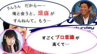 乃木坂46の生駒里奈さんの卒業発表について、ラジオ『ヤングタウン土曜...