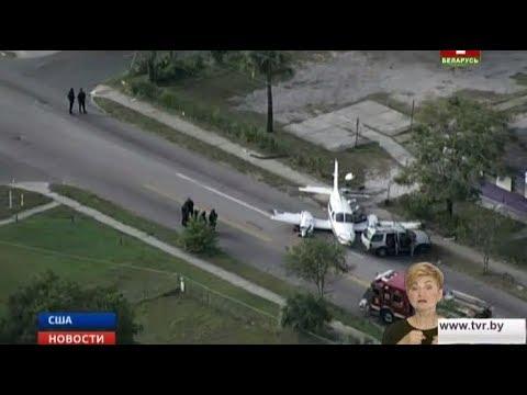 Полиция расследует ДТП с участием двух авто и самолета