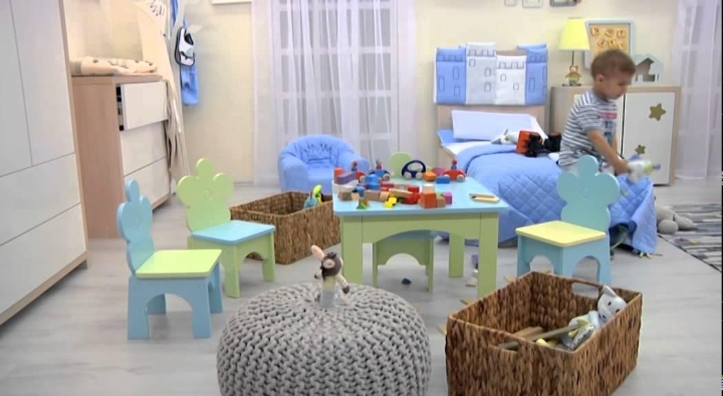 Uređenje dječje sobe - YouTube