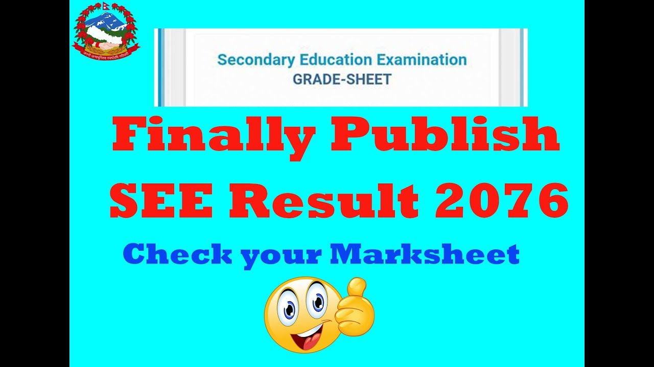 SEE Result 2075 date || SEE Result 2076 date || 2019