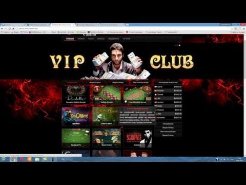 Stormbet казино отзывы казино рояль смотреть фильм онлайн бесплатно в хорошем качестве